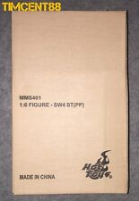 Ready Hot Toys MMS401 Star Wars Stormtrooper Porcelain Pattern Version Exclusive