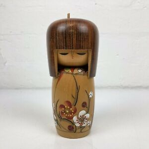 """Lovely Vintage Collectable Hand Painted Japanese Kokeshi Doll App. 5.5"""" Tall VGC"""