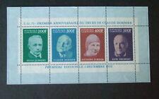 Sheet Gabonese Stamps