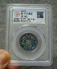 CHINA Tang (621 A.D.) Kai Yuan Tong Bao Genuine Chinese Ancient Coin #30405