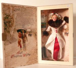 "BARBIE-""Holiday Memories""Hallmark Special Edition 1995-Hallmark 75th anniversary"