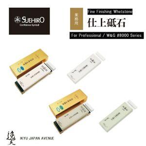 Suehiro W & G Series Grit #8000 For Professional Fine Finishing Whetstone *F/S*