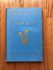 The Rubaiyat of Omar KI-Yi and other Waggish Rhymes by Burges Johnson 1938