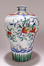 A Chinese Peach-fortune Longlife-symbol Estate Porcelain Fortune Vase
