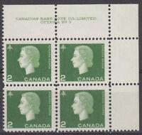 CANADA #402 2¢ Queen Elizabeth II Cameo Issue UR Plate #3 Block MNH