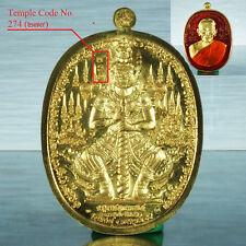 Thai Amulet Pendant Thao Wessuwan Giant LP Pring ThongSatta Red Enamel BE2559