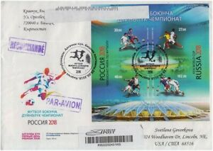 2018 Kyrgyzstan  FIFA World Cup Russia FDC  RARE Edition 300. Int. Registered ma