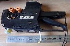 Very Rare SATO B-2 price gun, 2 lines,8 digits, made in Japan, Price Tag, USED