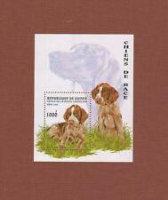 German Shor 00006000 thaired Pointer dog souvenir sheet postage stamp Mnh