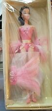 THE SHOWGIRL SILKSTONE BARBIE DOLL 2008  GOLD LABEL GOLD LABEL NRFB MINT Trl1