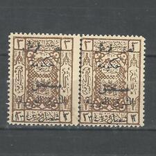 Jordan 1923 Postage Due Surcharge Handstamp Error Sc#J2 MNH err Pair OVP
