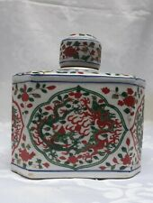 Rare Chinese Antique Ming XuanDe Dynasty Famille-Rose Porcelain Jar -With Dr