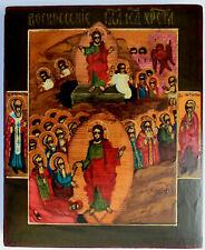 "RUSSIAN ORTHODOX ICON "" RESURRECTION of JESUS "", handpainted, tempera"
