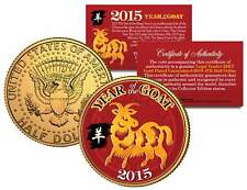 2015 Chinese Lunar New Year YEAR OF THE GOAT Gold Plated JFK Half Dollar US Coin