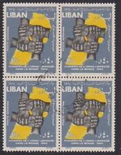 Lebanon Airmail # C415 , Lebanese Union , F-VF used Block of 4 - I Combine S/H