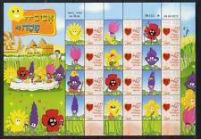 ISRAEL 2013 STAMPS HAGGADAH PASSOVER SHEET ONLY SPRING FLOWER
