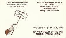 ETHIOPIA 1990 PAN AFRICAN POSTAL UNION 10th ANNIV PRESENTATION FOLDER MINT