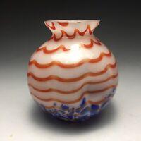 Kralik Wave With Spots Art Deco Bohemian Glass Vase