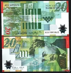ISRAEL 20 SHEKEL P64 2008 MOSHE POLYMER UNC FLAG ISRAELI MONEY BILL BANK NOTE