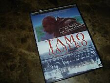 Tamo daleko - Prvi svetski rat (There Away - The First World War) (DVD 1993)