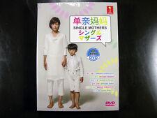Japanese Drama Single Mother DVD English Subtitle