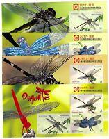 Australia China 2017 Stamp Show Dragonflies Set of 4 minisheets Days 1 to 4 MNH