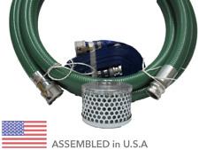 "3"" Green PVC Cam Lock Suction Hose Trash Pump Kit w/50' Discharge Hose"