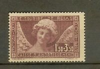 """FRANCE STAMP TIMBRE N° 256 """" C. A. ANGE AU SOURIRE REIMS 1930 """" NEUF xx TB"""