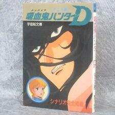 VAMPIRE HUNTER D Scenario Art Anime Book Fanbook 54x*