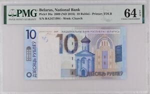 Belarus 10 Rubles 2009 / 2016 P 38 Choice UNC PMG 64 EPQ