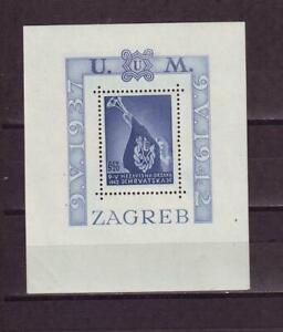 Croatia NDH 1942 Senj victims..perforated block...MNH**!!!9704
