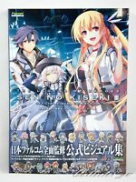 3 - 7 Days US | Legend of Heroes Trails of Cold Steel III Visual Collection