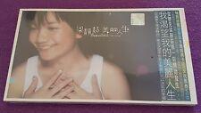 Fish Leong ( 梁靜茹 ) ~ 美麗人生(CD+VCD) ( Malaysia Press )