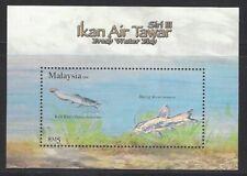 Malaysia 2006 Fresh Water Fish Hologram  Stamp S/S