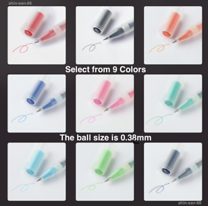 MUJI MoMA Gel-Ink 0.38mm Cap Ballpoint Pen Select from 9 Colors