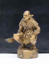 Ork Pawns Lord of the Rings Chess Gold Replacement Part Pieces