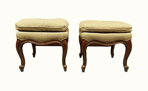 Antique French Country Stool ~ French Provincial
