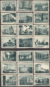SU LTSR 1958 Matchbox Label #1012/72 set TRIAL, Cities of the Lithuanian SSR.