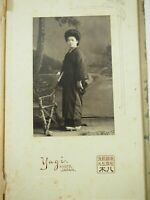 "Pre-War Yagi Studio Kyoto Japan Photo 4"" x 6.25"" circa 1930-40"