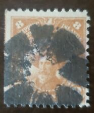 Philippines stamp #297A  used hinged..