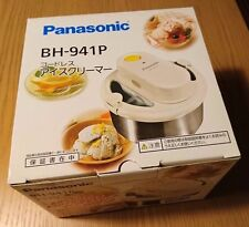 Panasonic Battery-powered Cordless Ice Cream Maker BH-941P from JAPAN F/S
