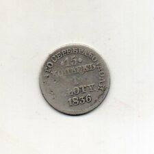 Poland 15 Kopeks 1 Zloty 1836 Silver .868