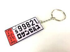 Blade Runner 2049 Officer K's Spinner License Number Plate Keyring Key Chain