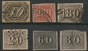 BRAZIL  EMPIRE Early Imperf 6 USED STAMPS TOP RARE!