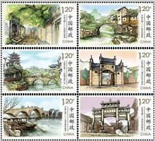 China  stamp-2016-12 中國古鎮 2 Ancient Town of China II-MNH