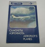 Advertising Brochure of aeroflot airplanes Soviet Airlines AEROFLOT USSR RARE
