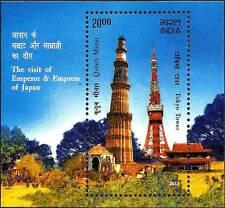 India 2013 MNH  Miniatures Stamps Visit of Emperor & Empress of Japan