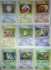 POKEMON JAPANESE JUNGLE COMPLETE 48 CARD SET - INCL. 16 HOLOS - LIGHT PLAY - EXC