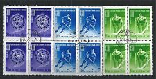 SOWJETUNION USSR 1957 MiNr: 1919 - 21 BLOCK OF 4 USED WITH GUM ICE HOCKEY CUP