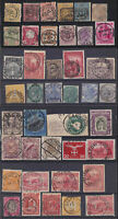 FABULOUS WORLDWIDE SOCKED-ON-THE-NOSE CANCEL COLLECTION - 220+ STAMPS! - L990